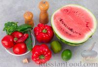 Фото приготовления рецепта: Арбузный гаспачо с овощами, лаймом и имбирем - шаг №1