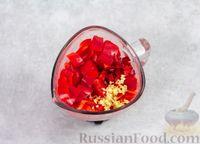 Фото приготовления рецепта: Арбузный гаспачо с овощами, лаймом и имбирем - шаг №5
