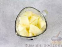Фото приготовления рецепта: Гаспачо с дыней и овощами - шаг №5