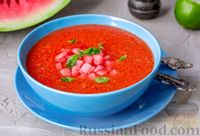 Фото приготовления рецепта: Арбузный гаспачо с овощами, лаймом и имбирем - шаг №9