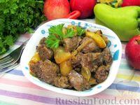 Фото приготовления рецепта: Куриная печень с яблоком и сладким перцем - шаг №12