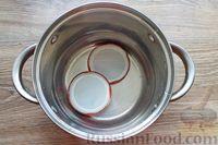 Фото приготовления рецепта: Варенье из черники и чёрной смородины - шаг №7