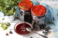 Фото приготовления рецепта: Варенье из черники и чёрной смородины - шаг №11