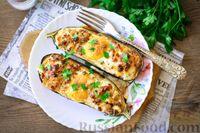 Фото приготовления рецепта: Лодочки из баклажанов с творогом и яичницей - шаг №13