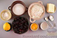 Фото приготовления рецепта: Насыпной пирог с ежевикой - шаг №1