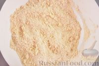 Фото приготовления рецепта: Насыпной пирог с ежевикой - шаг №4