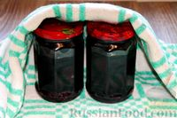 Фото приготовления рецепта: Варенье из черники и чёрной смородины - шаг №10