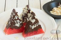 Фото приготовления рецепта: Арбуз в шоколаде, с миндалём - шаг №4