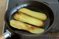 Фото приготовления рецепта: Жареные баклажаны с ореховым соусом - шаг №4