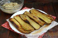 Фото приготовления рецепта: Жареные баклажаны с ореховым соусом - шаг №11