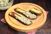Фото приготовления рецепта: Жареные баклажаны с ореховым соусом - шаг №12