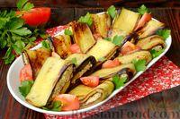 Фото приготовления рецепта: Жареные баклажаны с ореховым соусом - шаг №14