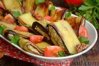 Фото приготовления рецепта: Жареные баклажаны с ореховым соусом - шаг №15