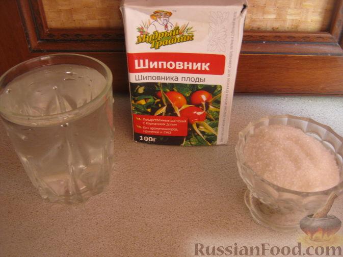 компот из шиповника рецепт с фото