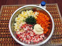 Фото приготовления рецепта: Салат из моркови с крабовыми палочками и яйцами - шаг №9