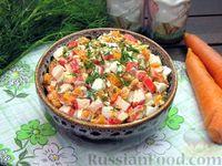Фото приготовления рецепта: Салат из моркови с крабовыми палочками и яйцами - шаг №11