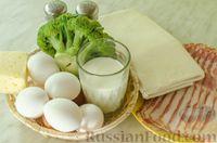 Фото приготовления рецепта: Киш с брокколи в яично-сырной заливке и беконом - шаг №1