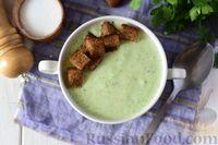 Фото приготовления рецепта: Крем-суп из свежих огурцов и картофеля - шаг №13