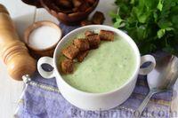 Фото приготовления рецепта: Крем-суп из свежих огурцов и картофеля - шаг №14