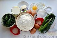 Фото приготовления рецепта: Дрожжевой пирог с малосольными огурцами и варёными яйцами - шаг №1