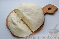 Фото приготовления рецепта: Дрожжевой пирог с малосольными огурцами и варёными яйцами - шаг №15
