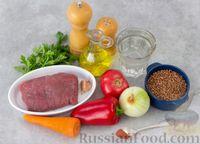 Фото приготовления рецепта: Гречка с мясом, сладким перцем и помидором (в духовке) - шаг №1