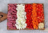 Фото приготовления рецепта: Гречка с мясом, сладким перцем и помидором (в духовке) - шаг №3