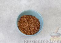 Фото приготовления рецепта: Гречка с мясом, сладким перцем и помидором (в духовке) - шаг №2