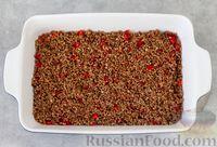 Фото приготовления рецепта: Гречка с мясом, сладким перцем и помидором (в духовке) - шаг №8