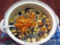 Фото приготовления рецепта: Куриный суп с шампиньонами и баклажанами - шаг №15