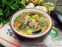 Фото приготовления рецепта: Куриный суп с шампиньонами и баклажанами - шаг №20