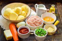 """Фото приготовления рецепта: Картофельная запеканка с фаршем """"Пастуший пирог"""" - шаг №1"""