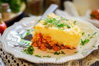"""Фото приготовления рецепта: Картофельная запеканка с фаршем """"Пастуший пирог"""" - шаг №18"""