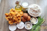 Фото приготовления рецепта: Дрожжевые пирожки с лисичками, яйцами и зелёным луком (в духовке) - шаг №1