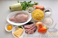 Фото приготовления рецепта: Суп с куриными фрикадельками, кабачками и вермишелью - шаг №1