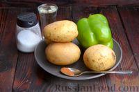 Фото приготовления рецепта: Картошка, жаренная со сладким перцем - шаг №1