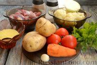 Фото приготовления рецепта: Суп с куриными желудками, цветной капустой и кускусом - шаг №1
