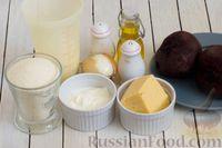 Фото приготовления рецепта: Закусочный свекольный манник с сыром - шаг №1