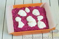 Фото приготовления рецепта: Закусочный свекольный манник с сыром - шаг №11