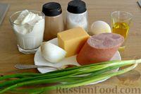 Фото приготовления рецепта: Открытые дрожжевые пироги с луком, ветчиной и сыром - шаг №7