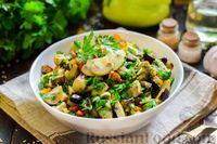 Фото приготовления рецепта: Салат с жареными баклажанами, сладким перцем и маринованными шампиньонами - шаг №11