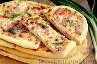 Фото приготовления рецепта: Открытые дрожжевые пироги с луком, ветчиной и сыром - шаг №20