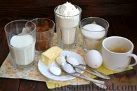 Фото приготовления рецепта: Шоколадно-кофейный кекс на молоке, с тахинной глазурью - шаг №1