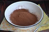 Фото приготовления рецепта: Шоколадно-кофейный кекс на молоке, с тахинной глазурью - шаг №2