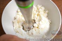 Фото приготовления рецепта: Шоколадный плавленый сыр из творога - шаг №1