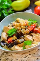 Фото приготовления рецепта: Куриное филе, тушенное с баклажанами и помидорами - шаг №11