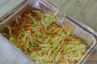 """Фото приготовления рецепта: Мясная """"гармошка"""", запечённая с яблоками и овощами - шаг №10"""
