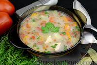 Фото приготовления рецепта: Куриный суп с манной крупой, помидорами и сладким перцем - шаг №10