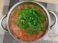 Фото приготовления рецепта: Куриный суп с манной крупой, помидорами и сладким перцем - шаг №9