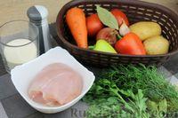 Фото приготовления рецепта: Куриный суп с манной крупой, помидорами и сладким перцем - шаг №1